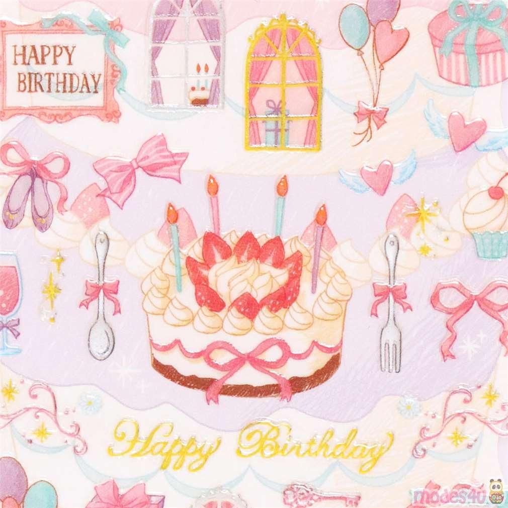 Kamio happy birthday birthday stickers birthday cake hearts cutlery modes4u