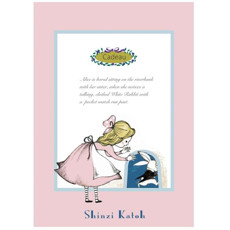Cute Alice In Wonderland Tea Cup Birthday Card By Shinzi Katoh From Japan Modes4u