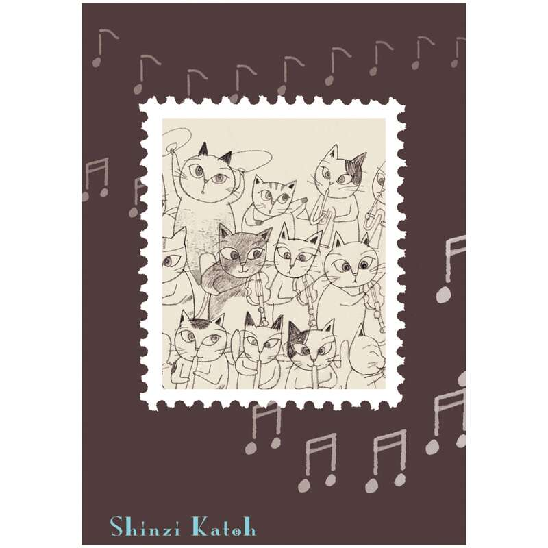Cute Cat Instrument Birthday Card By Shinzi Katoh From Japan