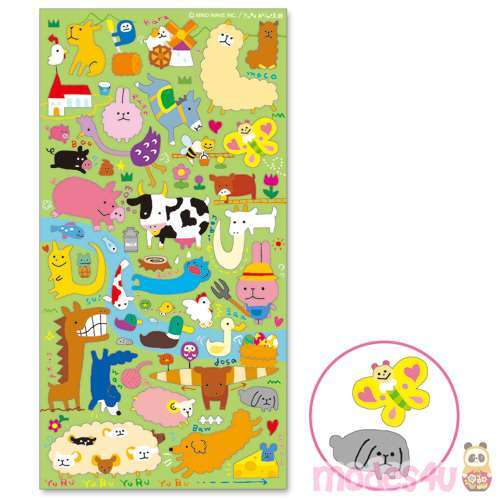funny farm animal stickers by Mind Wave