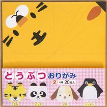 Set carta origami animali con panda tigre pinguino cane altre cose carine negozio kawaii - Porta pranzo tiger ...