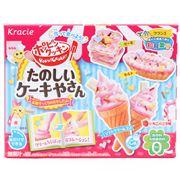 Diy sets eraser making kits popin cookin candy clay sets etc kracie popin cookin diy candy kit cream cake solutioingenieria Choice Image