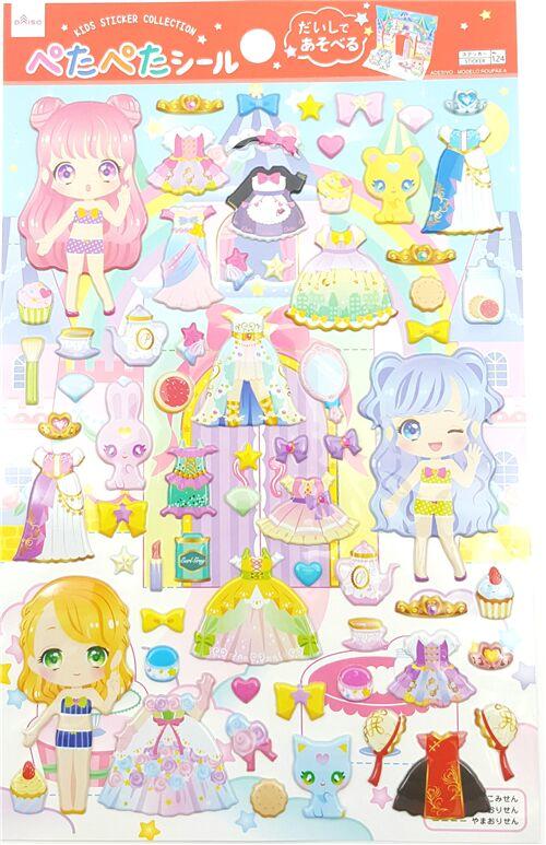 Pegatinas de colores 3D grandes muñecas para vestir princesas