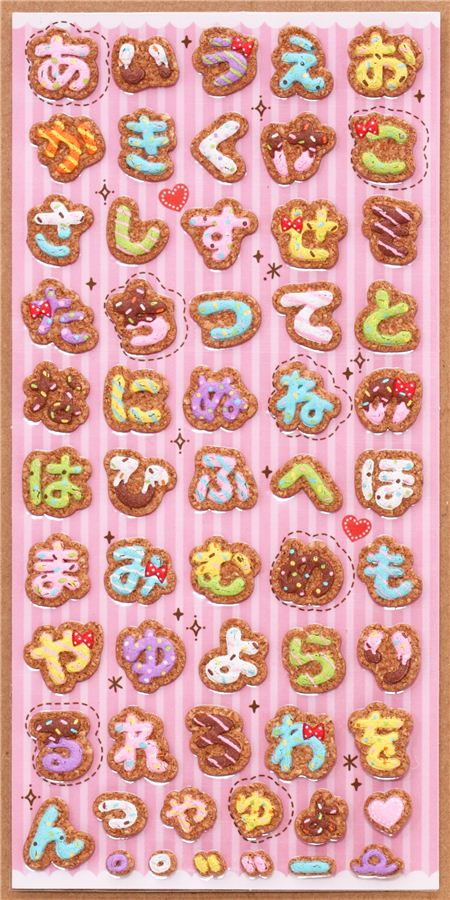 3d cork stickers japanese letters abc cookie q