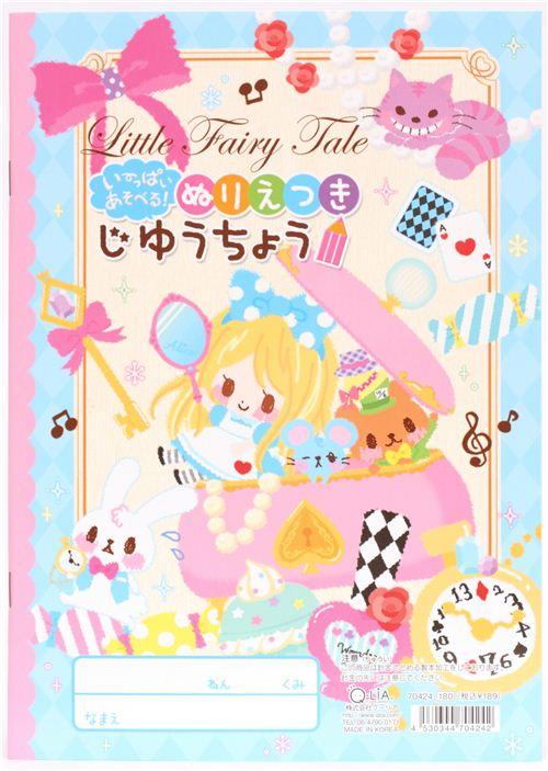 Alice in Wonderland fairy tale notebook drawing book Japan