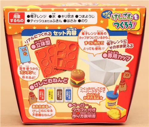 diy radiergummi set zum selbermachen von fast food diy sets basteln kawaii shop modes4u. Black Bedroom Furniture Sets. Home Design Ideas