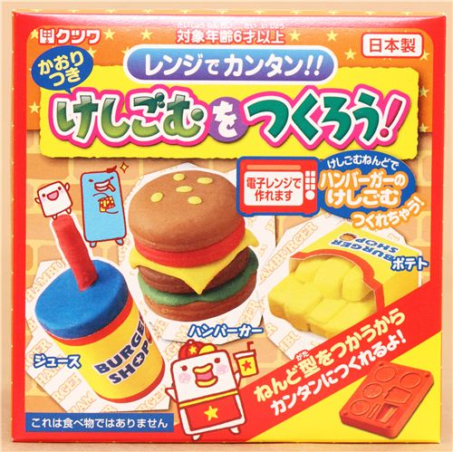 Diy eraser making kit to make yourself fast food eraser diy sets diy eraser making kit to make yourself fast food eraser 7 solutioingenieria Image collections