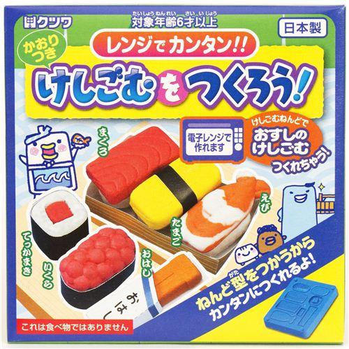 Diy eraser making kit to make yourself sushi eraser diy sets diy eraser making kit to make yourself sushi eraser 7 solutioingenieria Image collections
