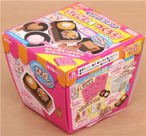 diy radiergummi set zum selbermachen von schokolade diy sets basteln kawaii shop modes4u. Black Bedroom Furniture Sets. Home Design Ideas