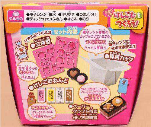 Diy eraser making kit to make yourself chocolate eraser for Radiergummi selber machen