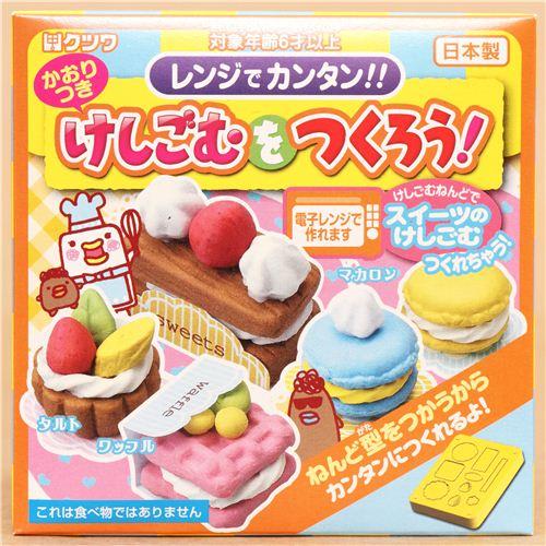 Diy eraser making kit to make yourself cupcakes diy sets arts diy eraser making kit to make yourself cupcakes 6 solutioingenieria Gallery