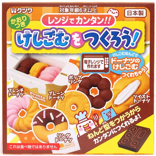 Diy eraser making kit to make yourself donut eraser diy sets diy eraser making kit to make yourself donut eraser 6 solutioingenieria Images