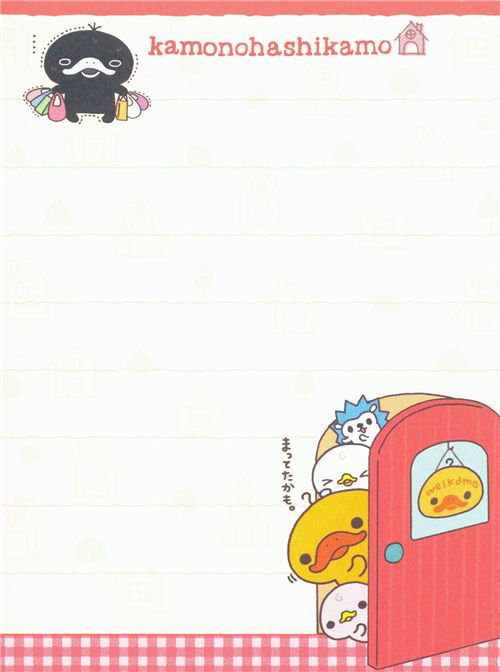 duckling with friends mini memo pad by san x memo pads