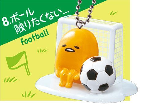 Gudetama Japan sport Re-Ment miniature blind box