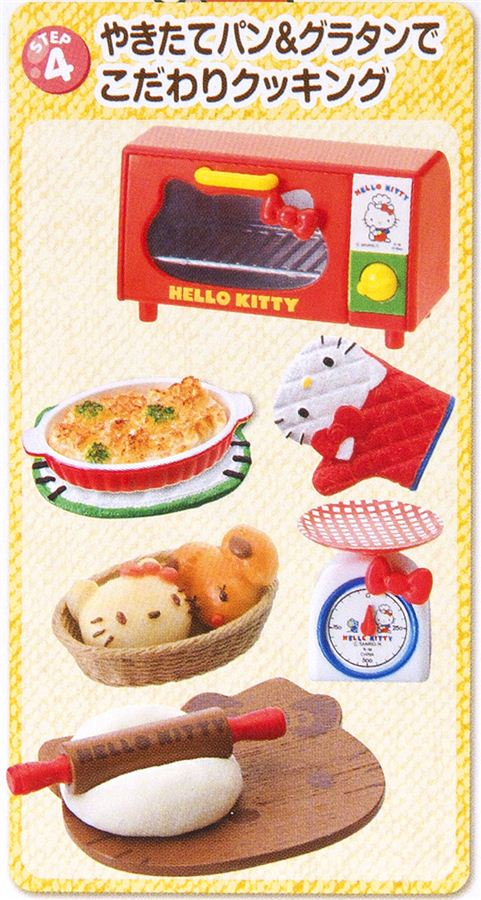 Hello Kitty Re Ment Box Cooking Time Set 4 Microwave 3