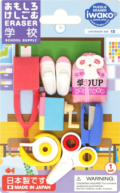 Iwako Erasers School Supplies 7 Pieces Rubber Set Pink