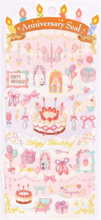 Kamio Happy Birthday Birthday Stickers Birthday Cake Hearts Cutlery