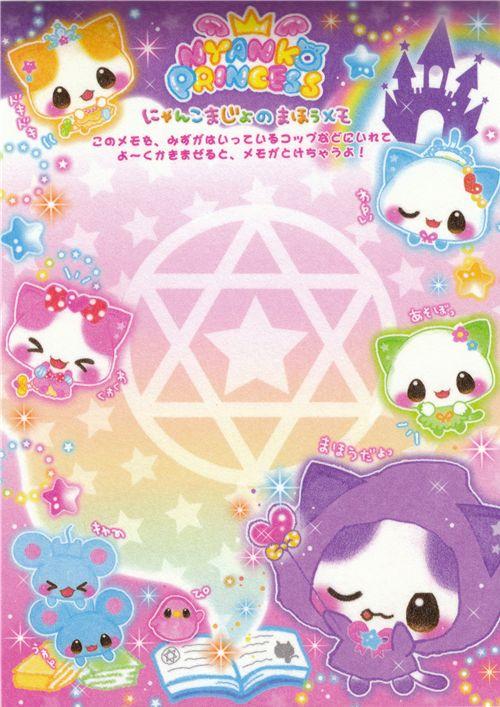 kamio memo pad nyanko princess kitty japan kawaii memo pads
