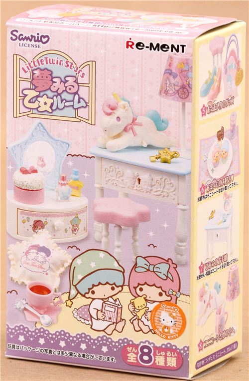 Little Twin Stars Dream House Bedroom Doll House Re Ment
