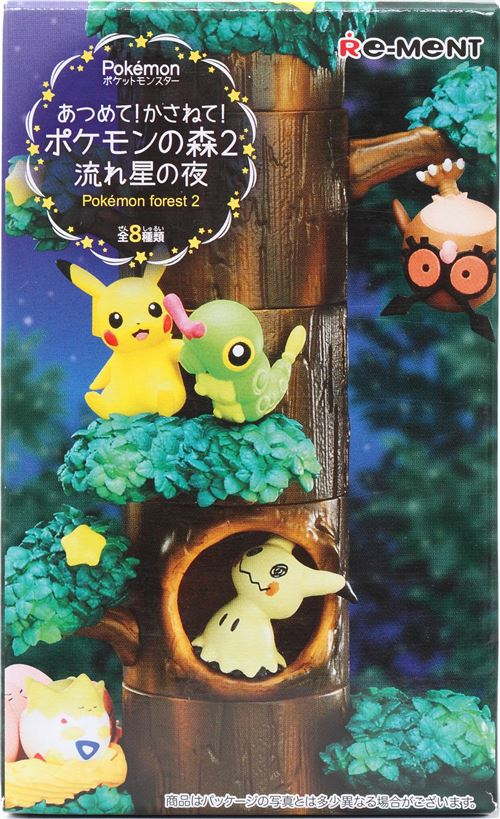 Sealed Random Blind Box x1 Forest 5 Collection Re-Ment Pokemon