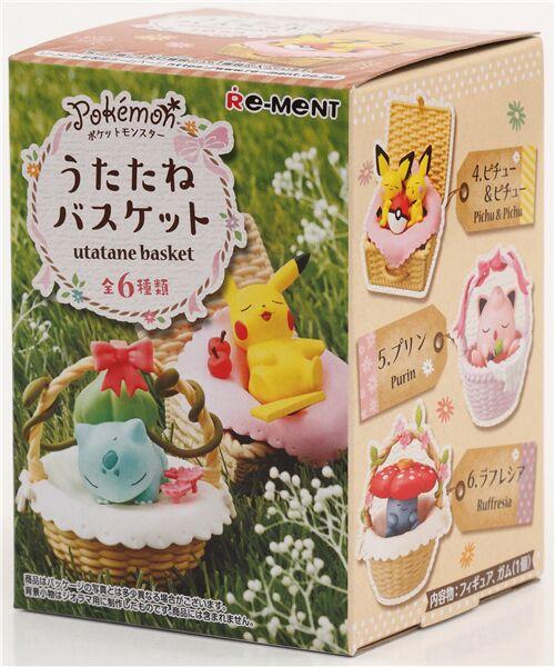 RE-MENT Pokemon Utatane Basket Nap Sleeping Mini Toy Figure #4 Pichu /& Pichu NEW