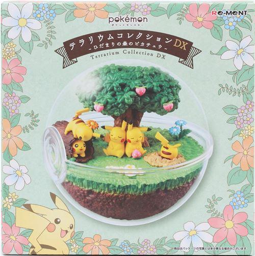 Pokemon Terrarium Collection Dx Re Ment Modes4u