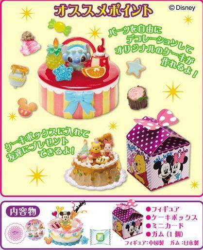 Re-Ment Disney Deco Cakes Dollhouse Miniature