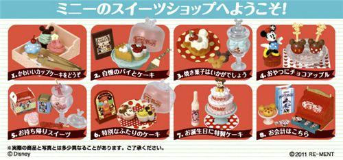 Re-Ment Miniature  Disney Mickey Minnie Sweets cake Shop rement set 6