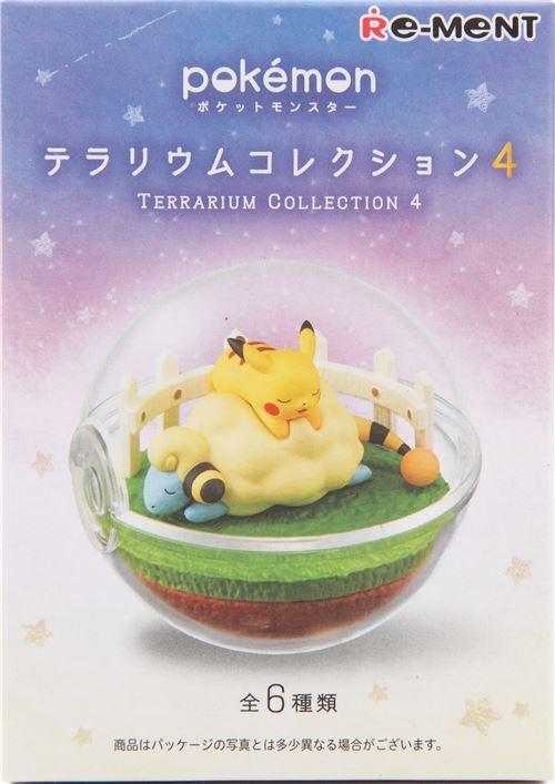 Re Ment Of Pokemon Terrarium Collection 4 Miniature Blind Box Modes4u