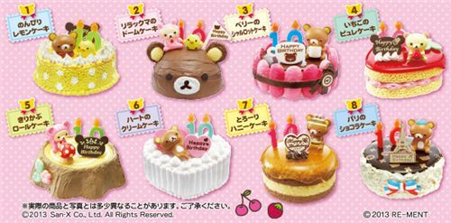 Rilakkuma Birthday Cake ReMent miniature blind box ReMent