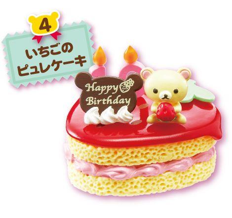 Rilakkuma Birthday Cake Re Ment Miniature Blind Box 8