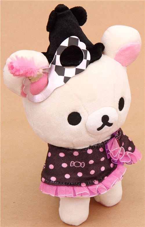 Rilakkuma Halloween Party White Bear Plush Toy San X