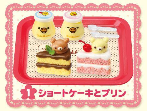 Rilakkuma Re Ment Miniature Blind Box Birthday Cake 5