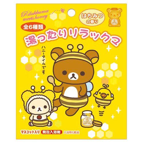 Rilakkuma honey bee bath bomb salt with surprise toy - Other cute things - Kawaii Shop modeS4u