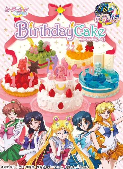 Sailor Moon Birthday Cake Re Ment