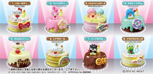 Sailor Moon Birthday Cake Re Ment
