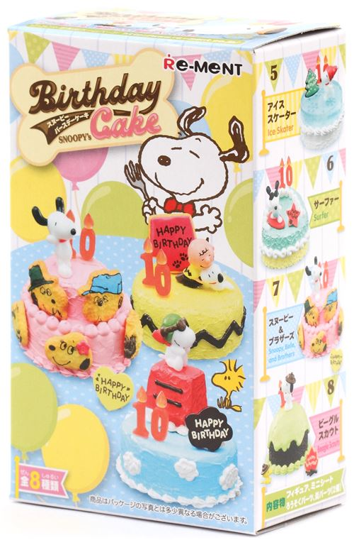 Snoopy Birthday Cake Re Ment Miniature Blind Box Re Ment