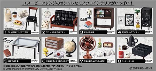 Re-Ment Kawaii PEANUTS SNOOPY/'S miniature MONO ROOM complete set from JAPAN