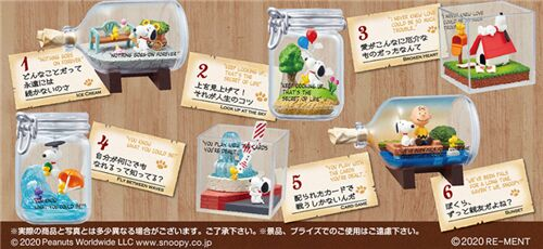Snoopy SNOOPY /& FRIENDS TERRARIUM Words of Love all 6 type set Japan import NEW
