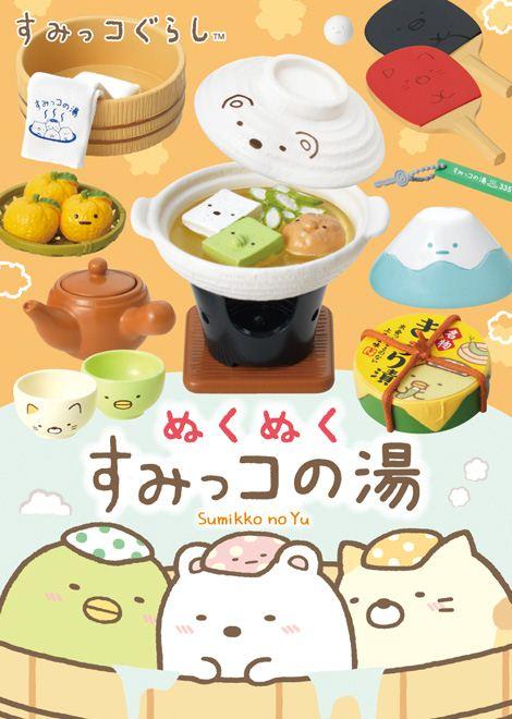 NEW Re-ment Miniature San-x Rilakkuma Onsen Hot Spring Full set of 8