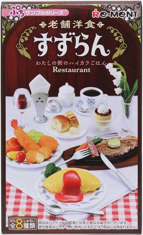 Re-ment Miniatures Old Western Restaurant Suzuran Red Wine Ring Dessert No.4