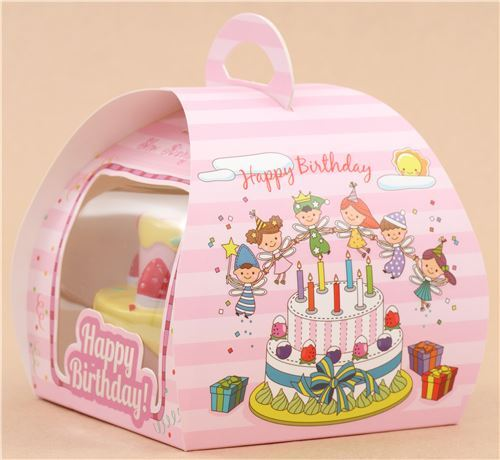 Vlampo cute happy birthday cake yellow icing squishy kawaii Food