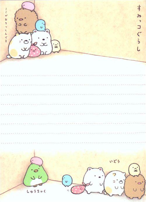 beige sumikkogurashi animals in corner note pad