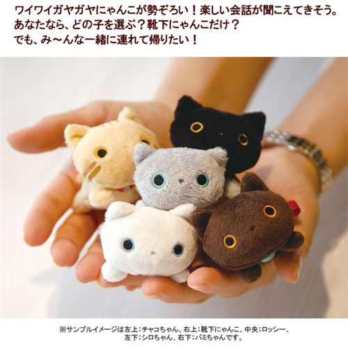 Mini Miniature Dog Soft Toy