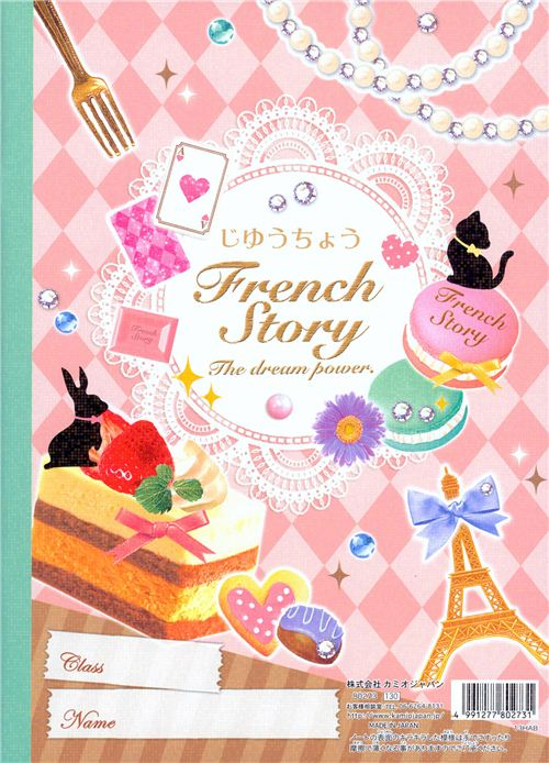 cats Paris Eiffel Tower coloring book drawing book exercise book ...