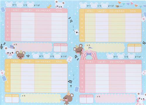 circus bear notebook homework planner from Japan - Memo ...