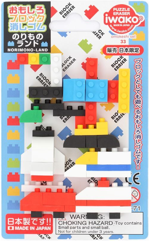 Iwako Building block Transports Japanese Erasers Set from Japan
