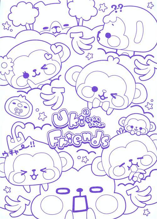 Cuaderno dibujo bloc colores animales mono Q-Lia Japón - Blocs de ...
