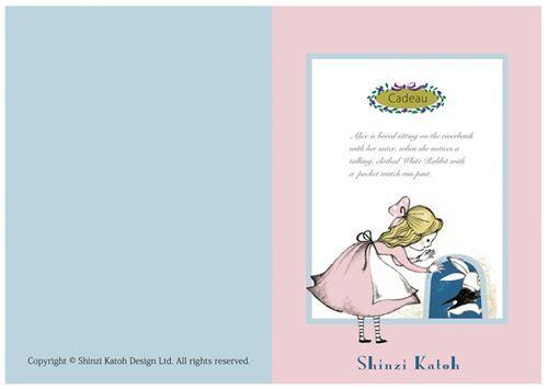Cute Alice In Wonderland Tea Cup Birthday Card By Shinzi Katoh From
