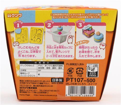 Cute diy eraser making kit to make yourself waffles and macarons cute diy eraser making kit to make yourself waffles and macarons 7 solutioingenieria Choice Image